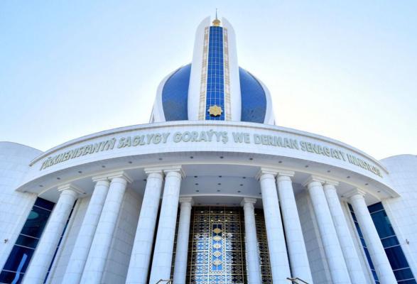 Президент Бердымухамедов освободил от должности главу Госсанэпидслужбы