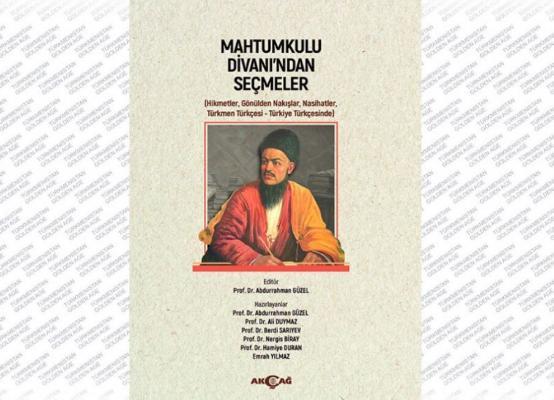 В Турции вышел научно-исследовательский сборник о творчестве Махтумкули Фраги