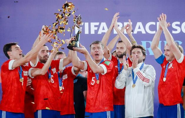 Russiýanyň milli ýygyndysy kenar futboly boýunça dünýä çempiony boldy