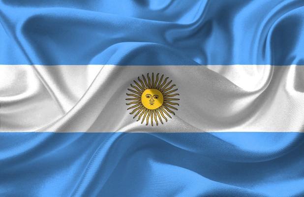 Argentina Türkmenistanda täze ilçi belledi