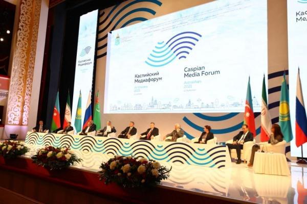 Делегация Туркменистана приняла участие в VI Каспийском медиафоруме