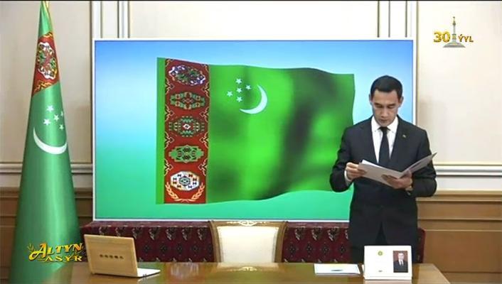 Обнародованы макроэкономические показатели Туркменистана за восемь месяцев 2021 года
