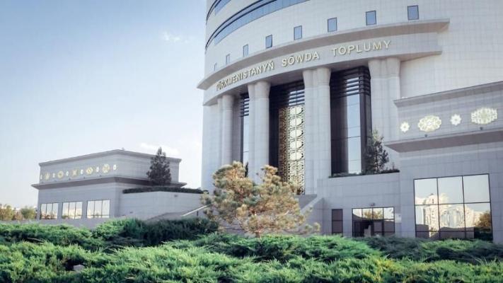 Биржевые новости Туркменистана минувшей недели