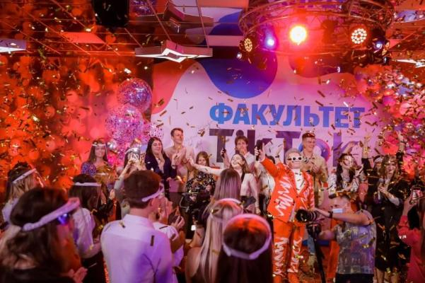 В украинском вузе появился первый в мире факультет TikTok
