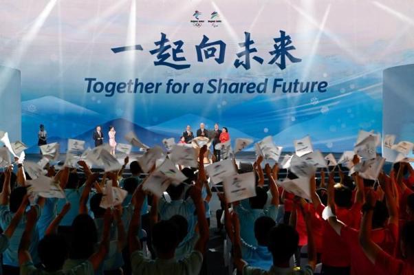 Объявлен  девиз зимних Олимпийских игр в Пекине в 2022 году