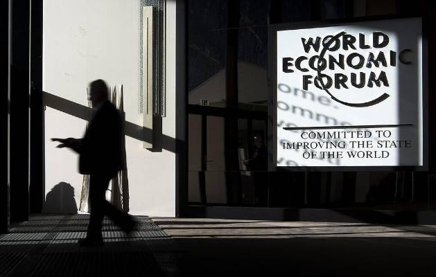 Всемирный экономический форум в Давосе пройдет в январе