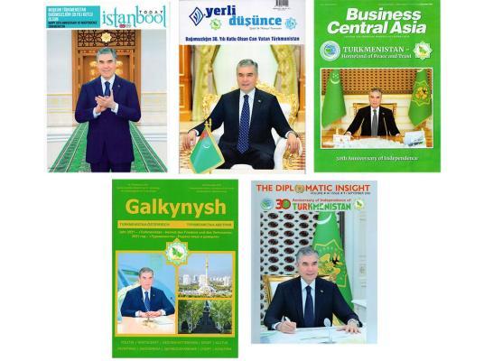 Ряд зарубежных журналов посвятили спецвыпуск 30-летию независимости Туркменистана