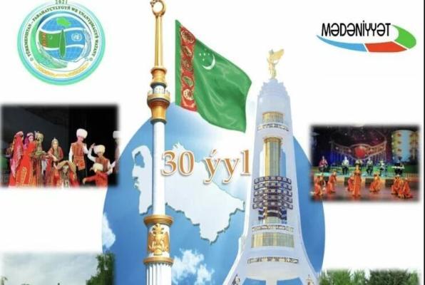 В столице Азербайджана прошёл концерт в честь 30-летия независимости Туркменистана