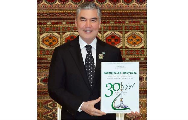 Вышла в свет новая книга Бердымухамедова, посвящённая 30-летию независимости Туркменистана