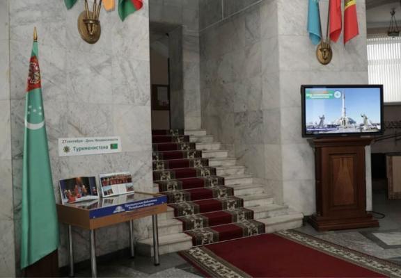 В Исполкоме СНГ в Минске открылась выставка в честь Дня независимости Туркменистана